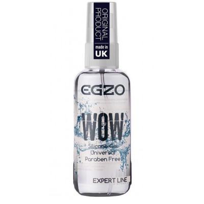 Универсальная смазка на силиконовой основе EGZO WOW Expert Line - 50 мл.